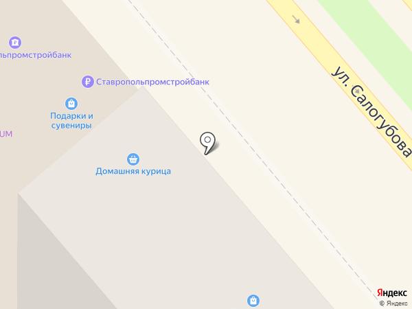 Дары природы на карте Георгиевска
