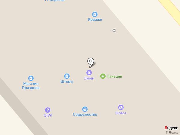 Содружество на карте Георгиевска