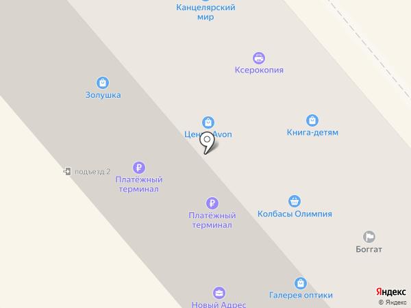 Золотой ларец на карте Георгиевска