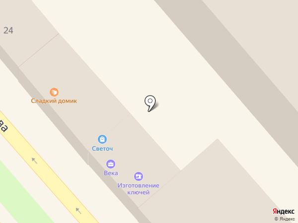 Светоч на карте Георгиевска