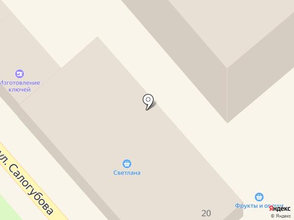 Светлана на карте Георгиевска