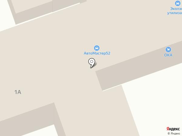 АрхСтройДеталь на карте Дзержинска