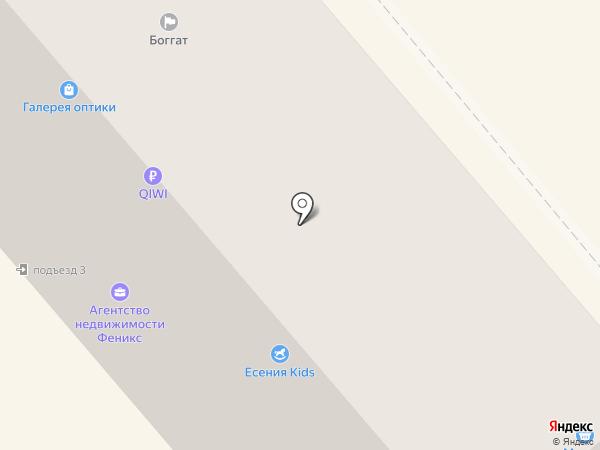 Новый адрес на карте Георгиевска