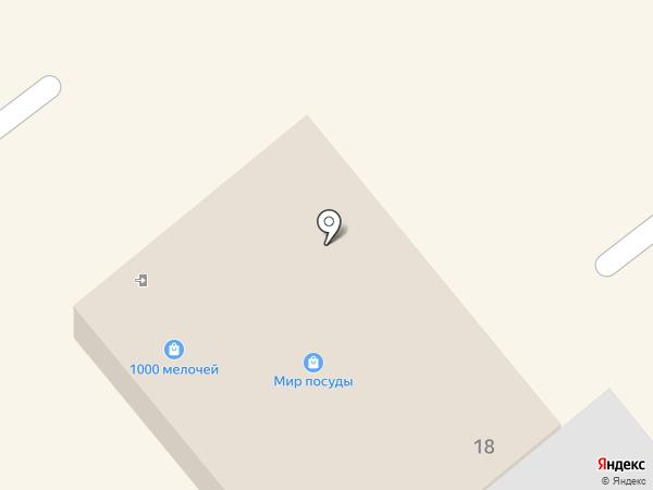 Артем и Ко на карте Георгиевска