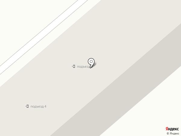 Витодент на карте Георгиевска
