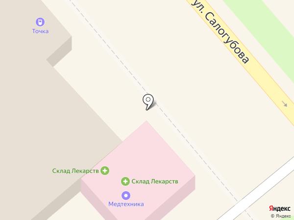 Торговая компания на карте Георгиевска