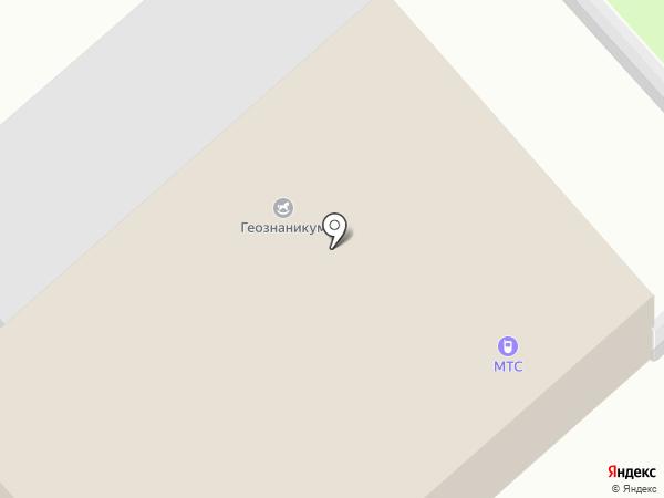 Золушка, МУП на карте Георгиевска