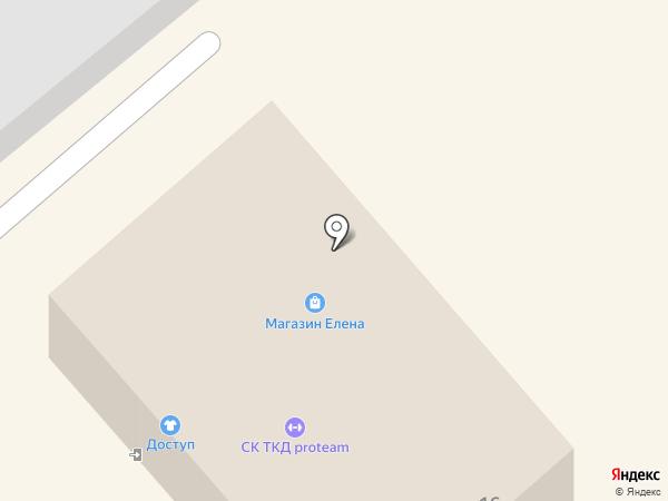 Доступ на карте Георгиевска