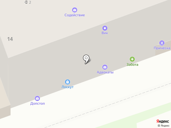 Адвокатский кабинет №178 на карте Дзержинска