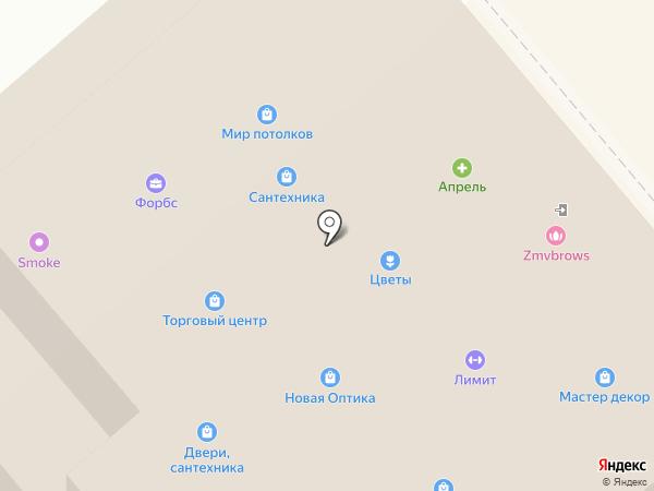 Твой дом на карте Георгиевска
