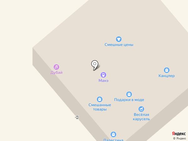 Магазин канцтоваров на карте Георгиевска