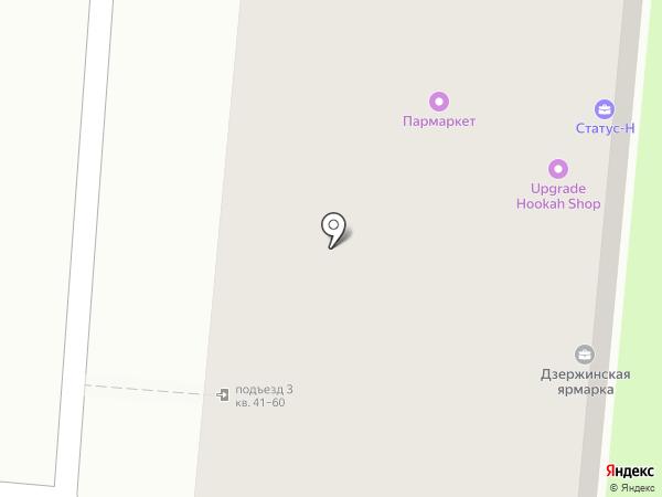 Гильдия Зодчих на карте Дзержинска