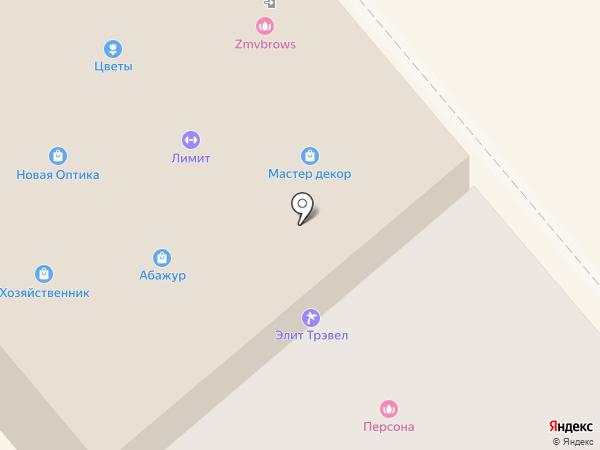 LIMIT на карте Георгиевска