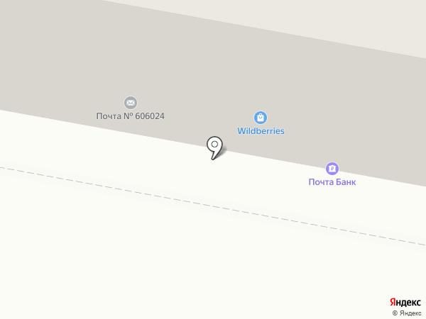 Почтовое отделение №24 на карте Дзержинска