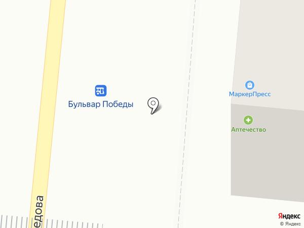 Гастроном на карте Дзержинска