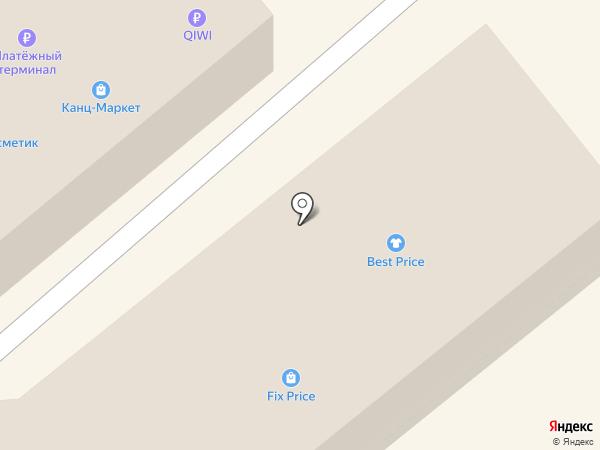 Канц-Маркет на карте Георгиевска