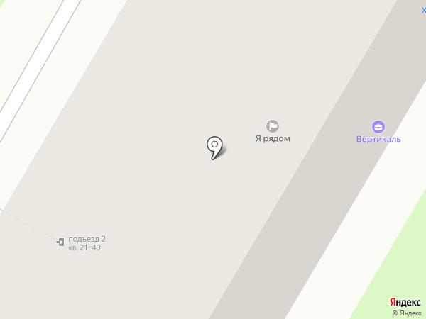 Ателье по ремонту одежды и меховых изделий на карте Дзержинска