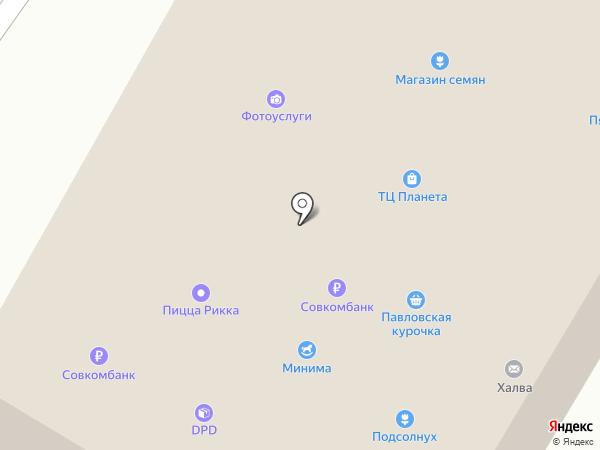 Минима на карте Дзержинска