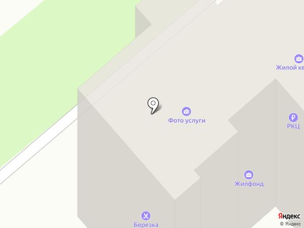 Фотодизайн на карте Георгиевска