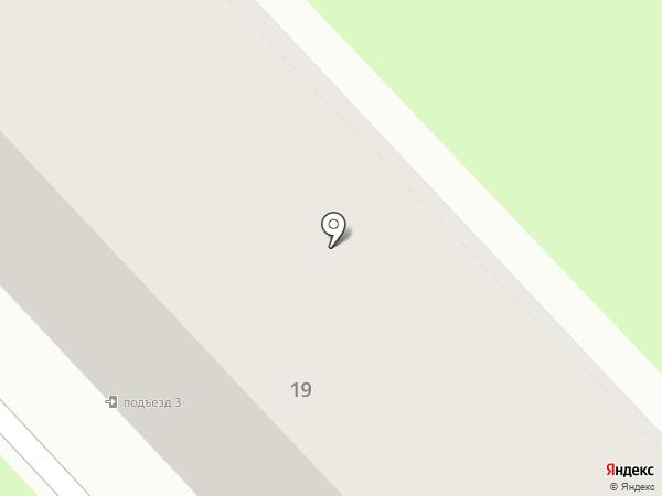 Аптека №252 на карте Георгиевска