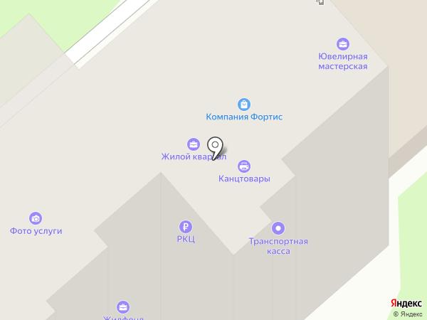 Адвокатъ на карте Георгиевска