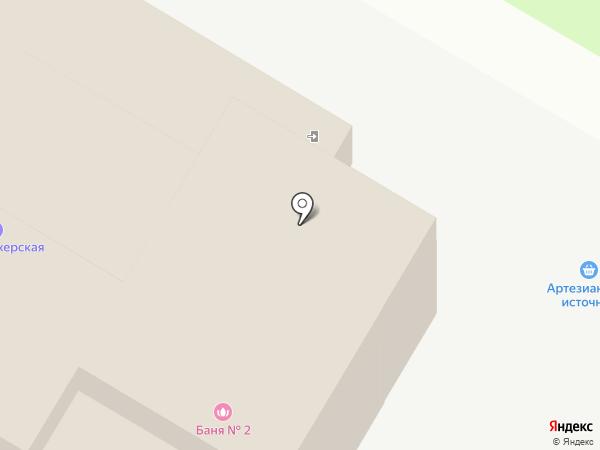 Баня №2 на карте Дзержинска