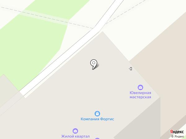 Рекламно-полиграфическая компания на карте Георгиевска