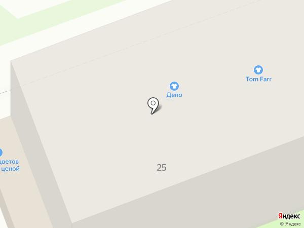 Tom Farr на карте Дзержинска