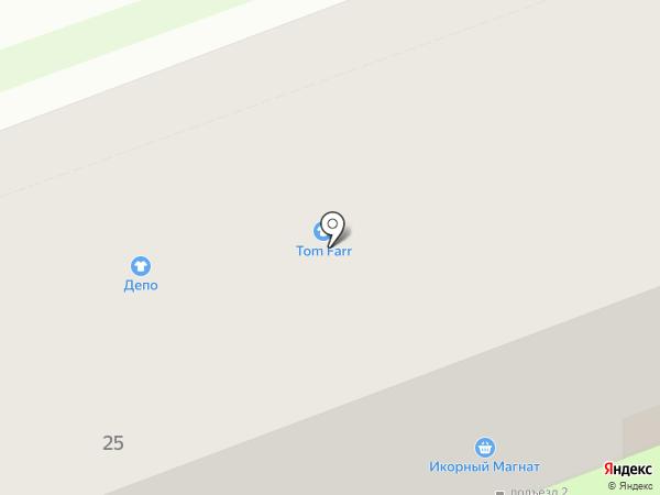 Гардероб на карте Дзержинска