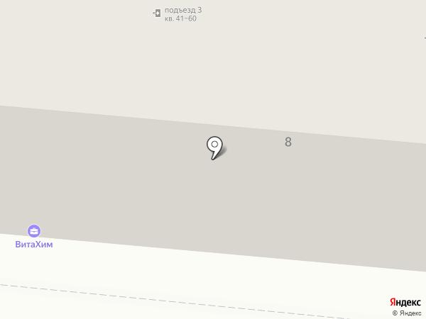 Планета Праздника на карте Дзержинска