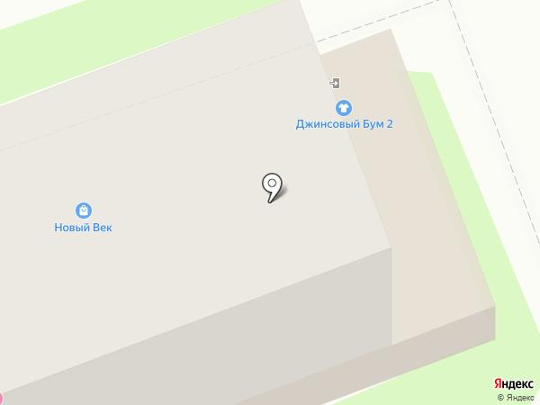 Джинсовый Бум на карте Дзержинска