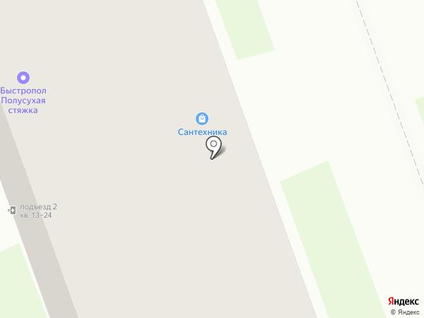 Быстропол на карте Дзержинска