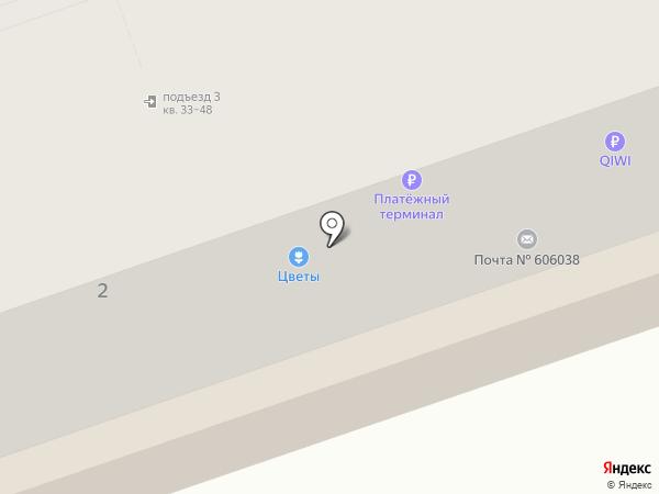 Магнит на карте Дзержинска