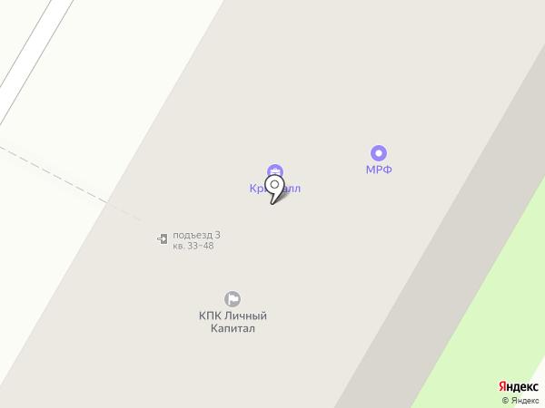 Цитадель на карте Дзержинска