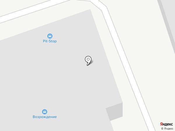 PIT-STOP на карте Дзержинска