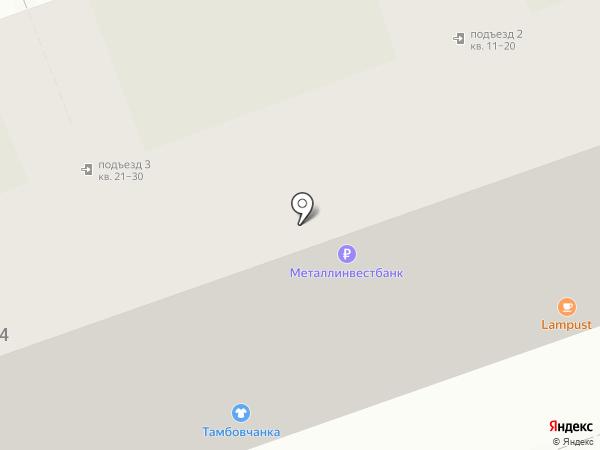 Lampust на карте Дзержинска