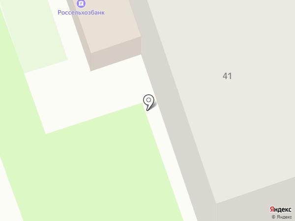 Банкомат, Россельхозбанк на карте Дзержинска
