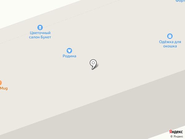 Банкомат, Банк Югра, ПАО на карте Дзержинска