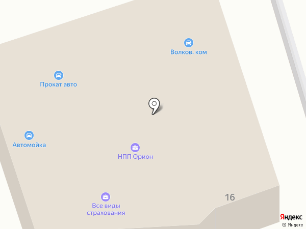 Carmax на карте Дзержинска