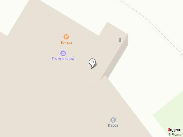 Кулинария на карте Дзержинска