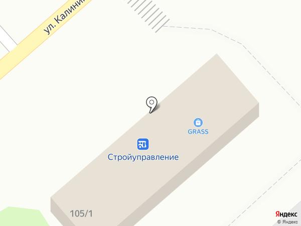 Сакура на карте Георгиевска
