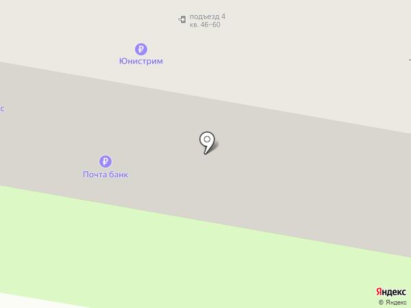 Почтовое отделение №36 на карте Дзержинска