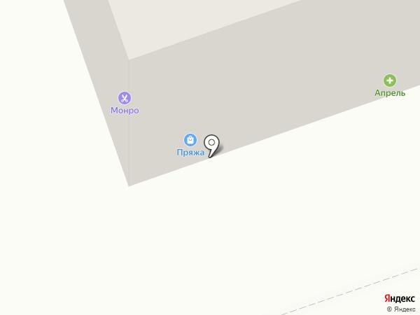 Магазин пряжи на карте Дзержинска
