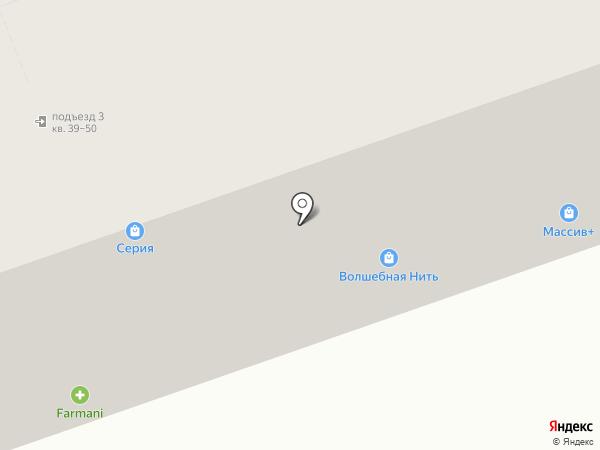 Ломбард-Агат на карте Дзержинска