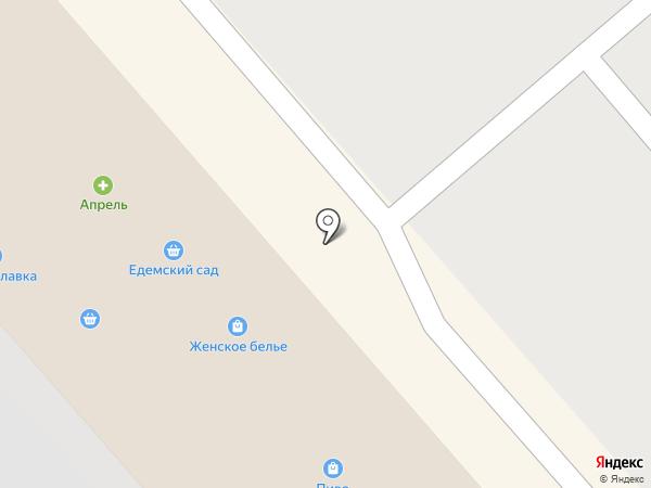 Ставропольские городские аптеки на карте Георгиевска