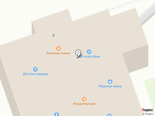 Сладкий сервис на карте Дзержинска