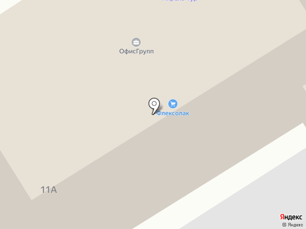 Флексолак на карте Дзержинска