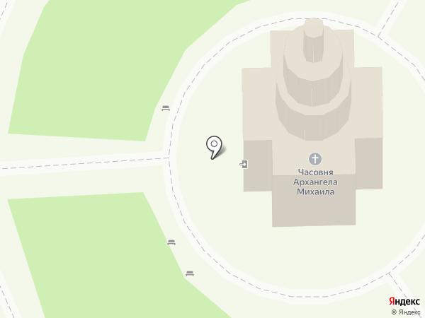 Часовня в честь Архистратига Михаила на карте Дзержинска
