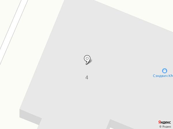 Сэндвич КМВ на карте Георгиевска