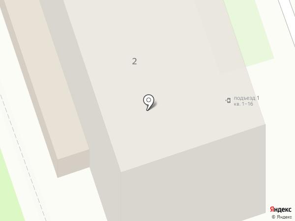 РемСтройРегион-Проект на карте Дзержинска